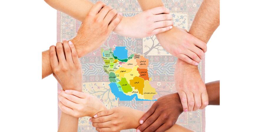 کانون توسعه هنر طراحان قالی ایران