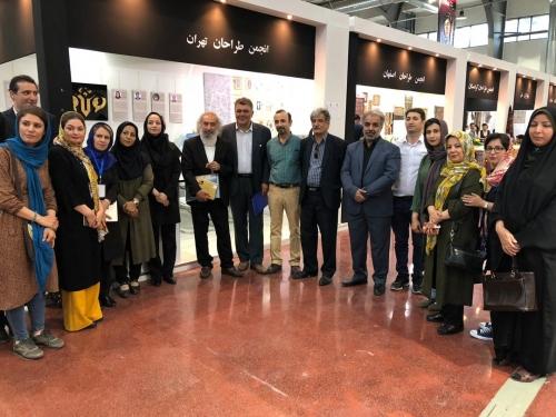 انجمن طراحان فرش تهران ورکشاپ نمایشگاه فرش97 (3)